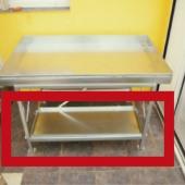 Radni stol za staklenik plastenik oprema donja polica